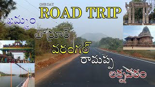 ROAD TRIP TO WARANGAL- RAMAPPA- LAKNAVARAM | Travel Video