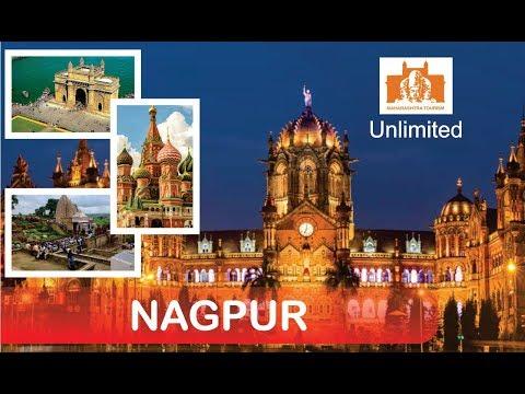 Nagpur   Maharashtra Tourism   Top Places to Visit in Maharashtra   Incredible India