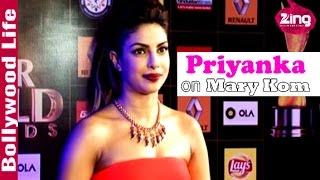 Priyanka Chopra and others at Star Guild Awards 2015