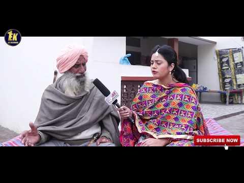 Taar Ton Paar | Partition Story 1947 |  Milkha Singh  | Village Nirvarh, Lahor | Episode # 4