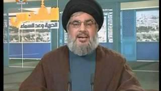 Nasrallah: personne n