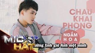 Ngắm Hoa Lệ Rơi | Châu Khải Phong | Karaoke