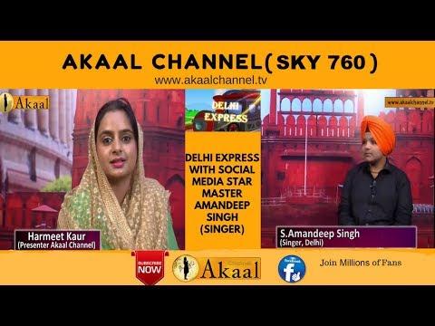 Delhi Express : Social Media Star Master Amandeep Singh (Singer)