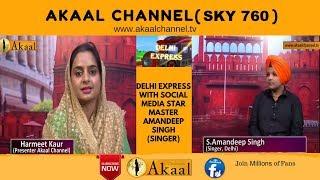 Delhi Express With Social Media Star Master Amandeep Singh (Singer)