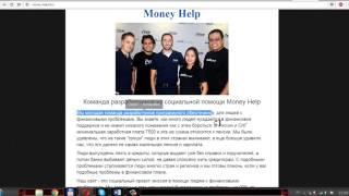 mutual-help.ru Отличная матрица с переливами для заработка в интернете в сети