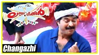 Loud Speaker Malayalam Movie | Changazhi Muthumayi Song | Malayalam Movie Song