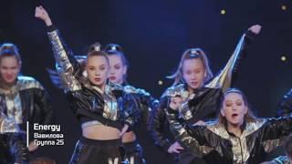 Тодес Вавилова 25 группа ENERGY  Катя Адушкина