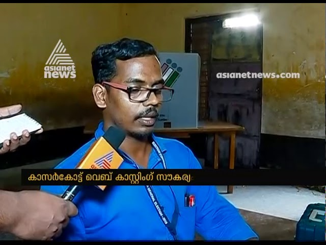 Election preparations in Kasargod Polling Booth ; Lok sabha election 2019