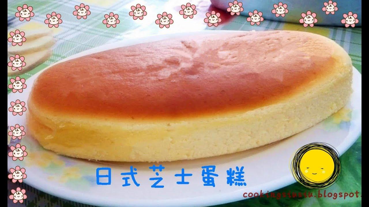 how to make japanese cheesecake video