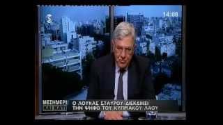 Prof. Tasos Giannitsis inetrview on Sigma TV 16-01-2013