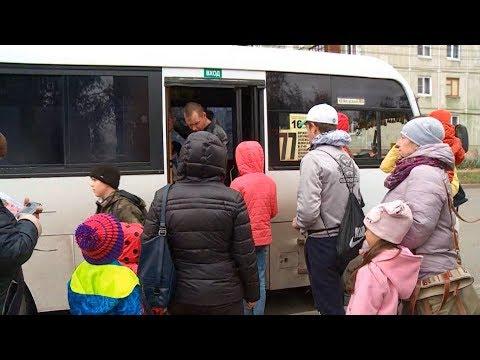 В некоторых автобусах Бийска повысится стоимость проезда (Будни, 30.09.19г., Бийское телевидение)