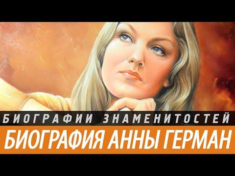 Приём граждан Официальный сайт ДНР