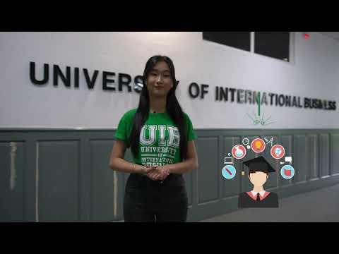 Как поступить на грант в Университет UIB (КТА)
