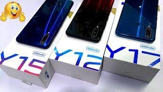 Vivo Y12 ll Vivo Y15 ll Vivo Y17 - Unboxing and Review ll 5000mAh🔋 II AI Triple Camera 📸 💪🔥