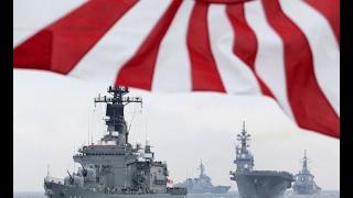 Japan-Maritime Self Defence Force (JMSDF)