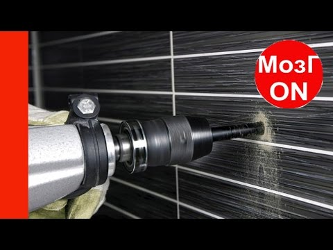 Сверление отверстий в керамограните: сверло не скользит, плитка не трескается