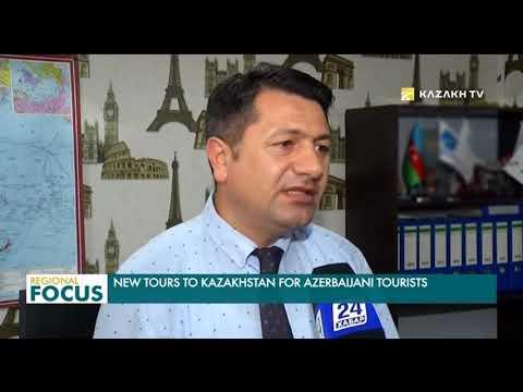 Kazakhstan – Azerbaijan: Cooperation in Tourism Sector