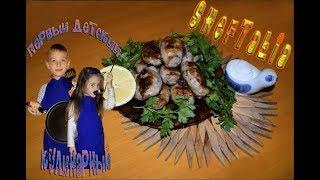 Котлетки по кипрски - Шефталья - Very tasty Cypriot Sheftalia