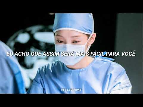 Baekhyun (EXO) - My Love | Romantic Doctor 2 [LEGENDADO PT/BR]
