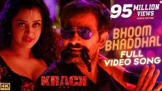 Bhoom Bhaddhal Full Video Song [4K] | #Krack | Raviteja, Apsara Rani | Gopichand Malineni | Thaman S