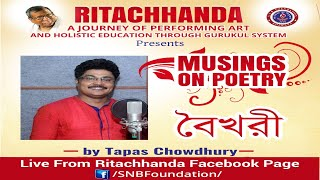 Musings On Poetry | Ep - 41 | SNB Foundation