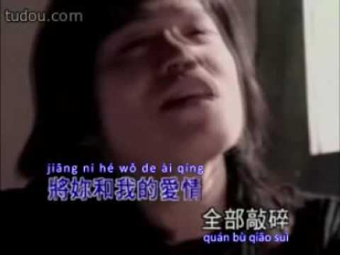 Lang Ren Qing Ge 浪人情歌 Wu Bai 伍佰