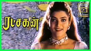 Ratchagan Tamil Movie | scene 10