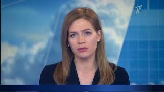 Главные новости. Выпуск от 20.06.2018