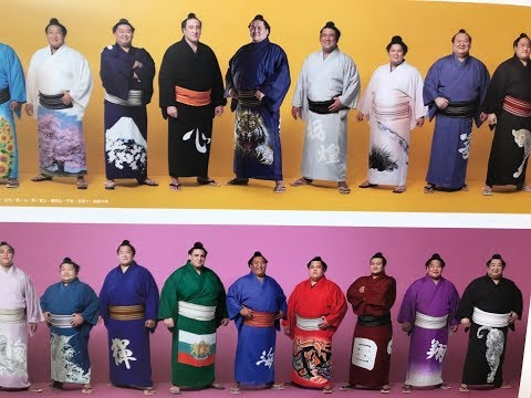 Welcome to January 2018 Grand Sumo Tournament