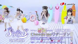 【StylipS】「Choose me♡ダーリン」Music Video - short ver. -