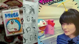 関連動画☆【衝撃事実!】ドラえもんのタケコプターって・・・。タケコプ...