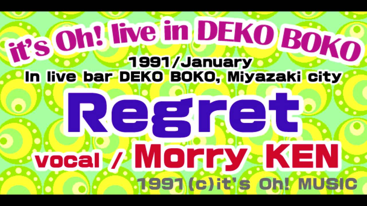"Morry KEN - ""Regret"" LIVE"