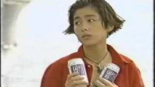 Calpis Water Ad from the early 90s featuring Naomi Nishida. ご懐妊...