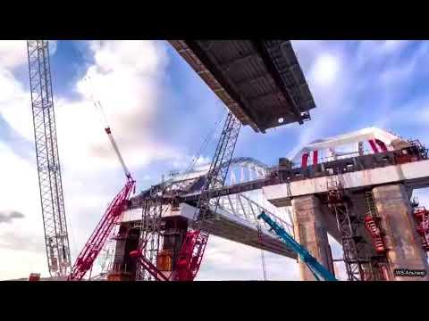 Крымский мост  Надвижка пролета от начало до конца со стороны Тамани