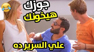احمد فهمي وهشام وشيكو وقعوا بين زوجين من اليونان علي طريقة الحموات المصرية | ضحك هيستيري