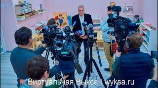 Владимир Кочетков: «Открытие Центра - это важное и знаковое событие».