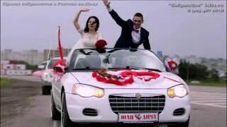 Кабриолет на свадьбу, прокат кабриолетов, аренда машин на свадьбу