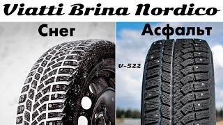 Обзор Viatti Brina Nordico 205/55/16: снег, лед, сухой и мокрый асфальт