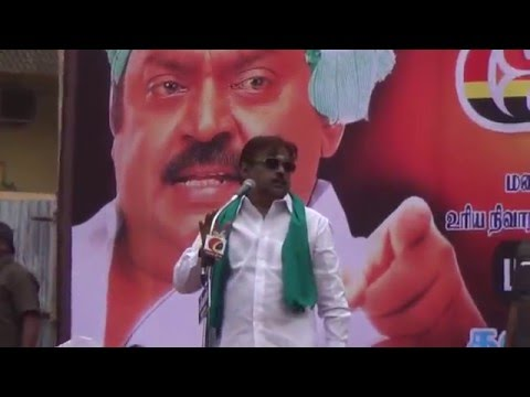 Vijayakanth Vs Jayalalithaa Poster Fight @ Thanjavur - Vijayakanth Comedy - Must Watch