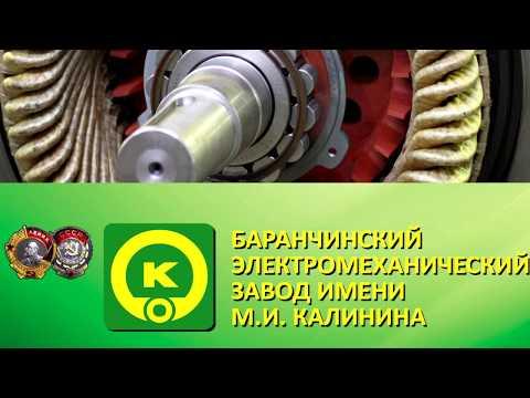 """Компания """"Егоршинский радиозавод"""" приобрела завод по разработке и производству генераторов"""