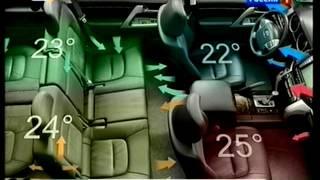 видео Как устроен климат контроль?