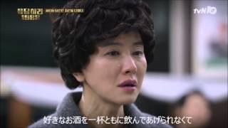 恋のスケッチ~応答せよ1988~ 第29話