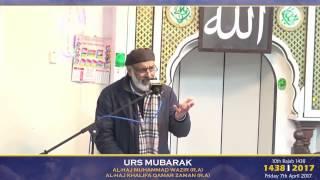 Mehfil Esaal E Sawab |