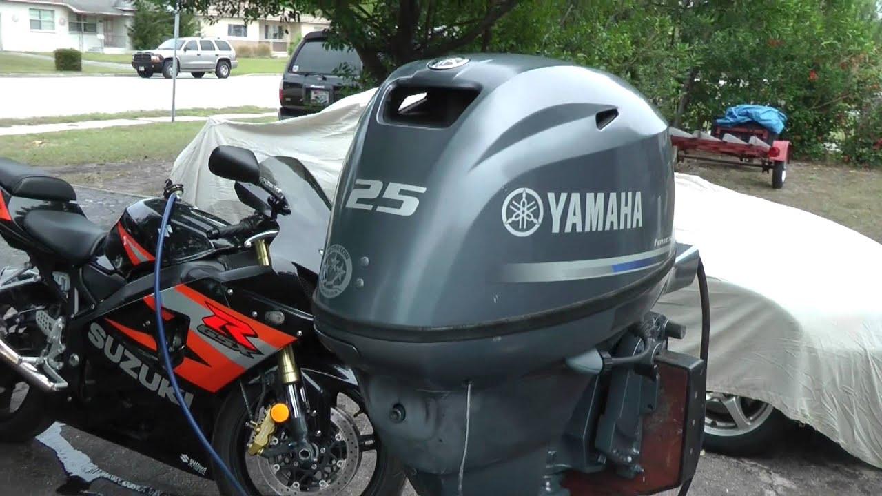2010 yamaha 25hp 4 stroke tiller outboard motor youtube for Yamaha 25hp 2 stroke outboard