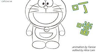 Chit Chat HK 畫叮噹 Let 39 s Draw Ding Dong Doraemon