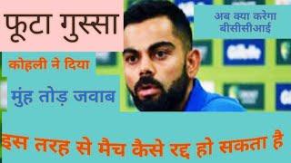 #cricketsins