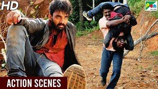 दुश्मन ज़माना - सुपरहिट एक्शन सीन   हिंदी डब फिल्म   मारुति वसंत, मृदुला बस्कर