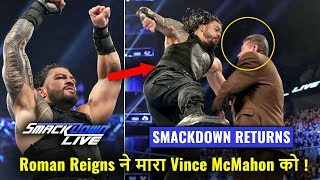 Roman Reigns PUNCHED Mr. McMahon & Returns Smackdown ! WWE Smack Downs 16 April 2019 Highlights !