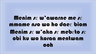 adiepena-kojo-antwi-lyrics