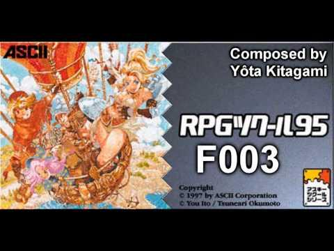 RPG Maker 95 Original Soundtrack